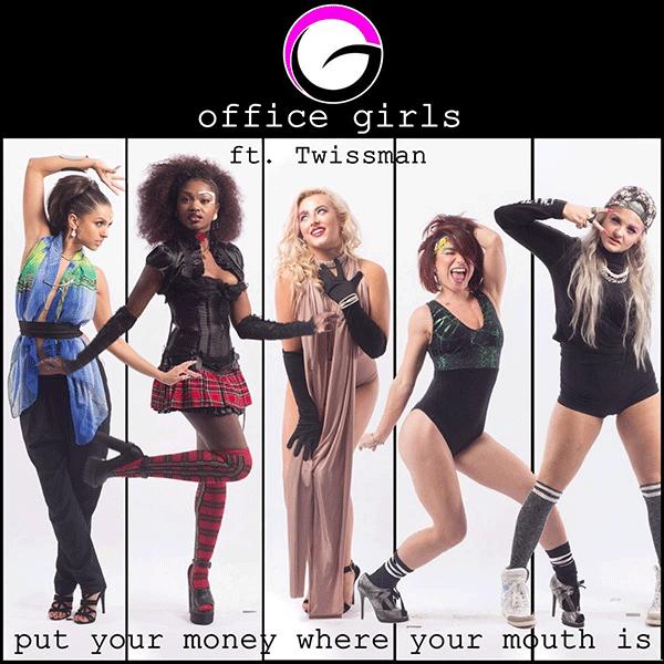 Office Girls artwork cover